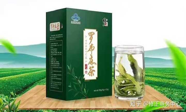 罗布麻茶可以搭配绞股蓝茶一起喝吗?