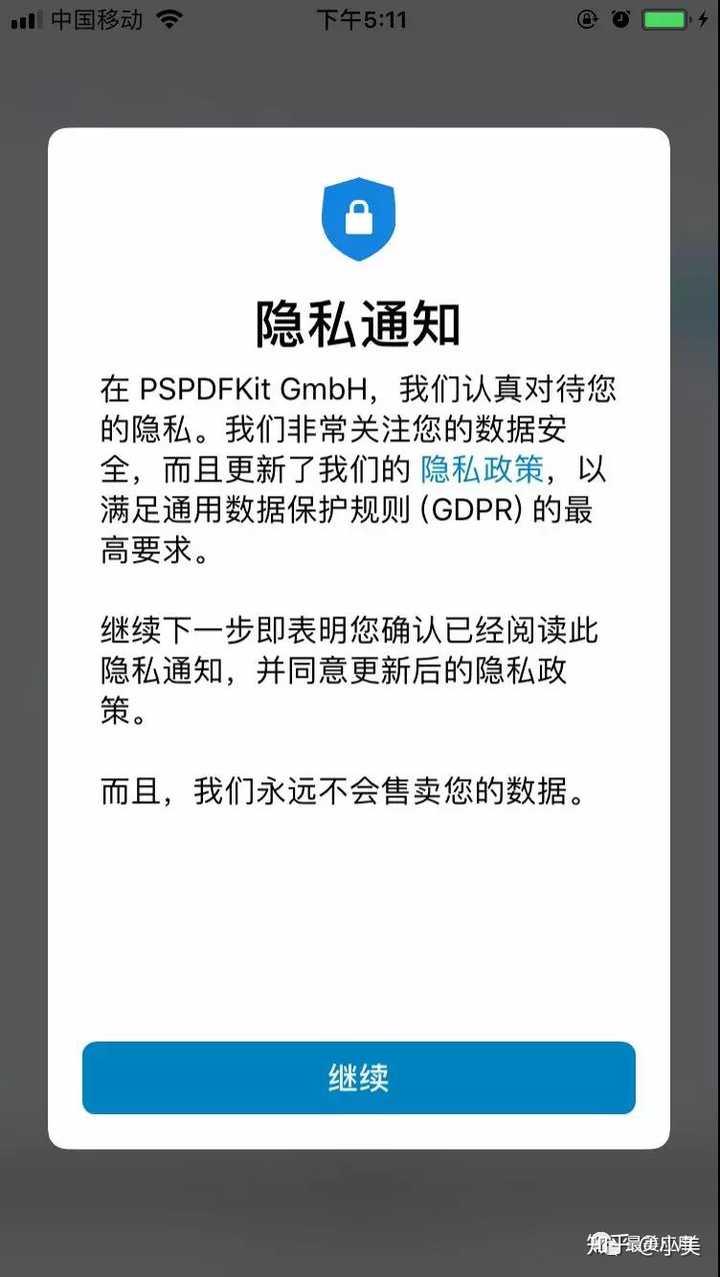 小说阅读app支持pdf吗