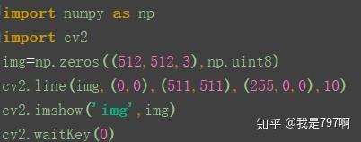 OpenCV-python 第二节OpenCV中的绘图- 知乎