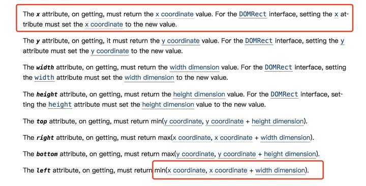Element getBoundingClientRect()返回的x,y和left,top的区别