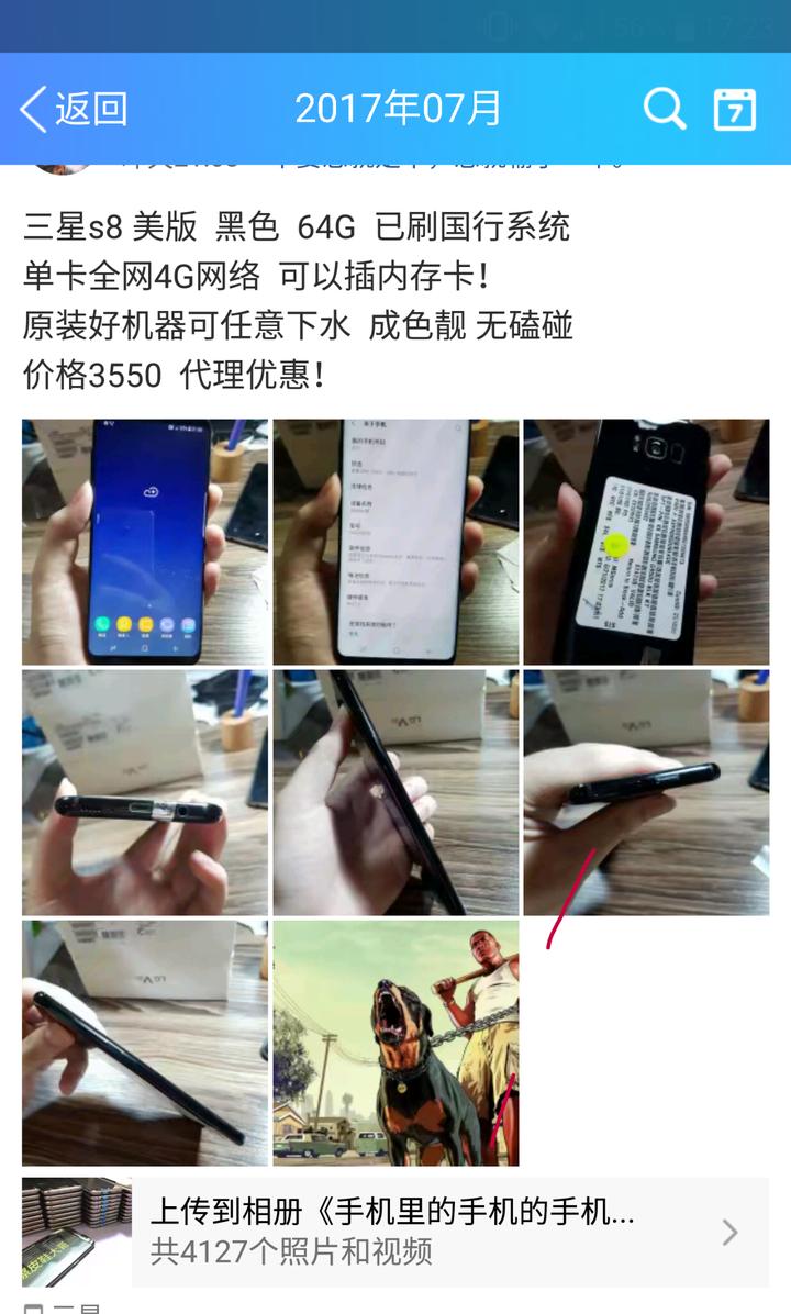 学生党(穷)如何选购手机?
