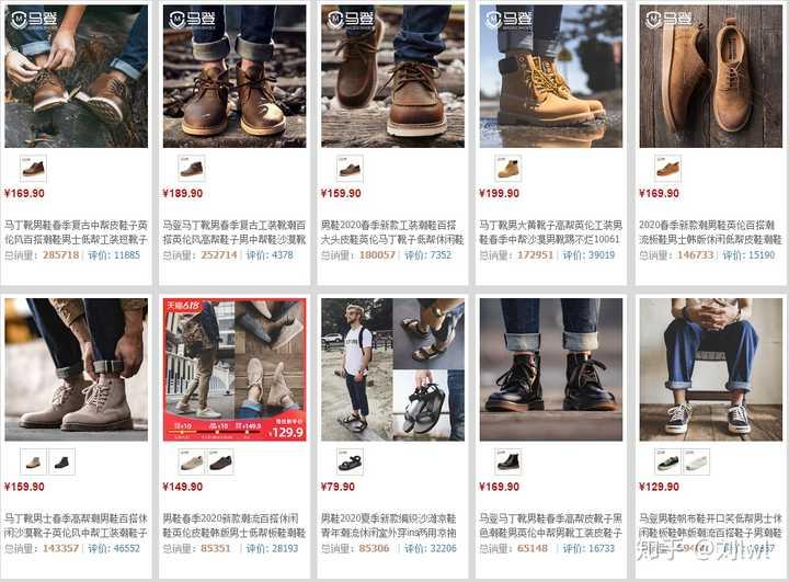 有哪些质量可以价值不贵的男鞋?