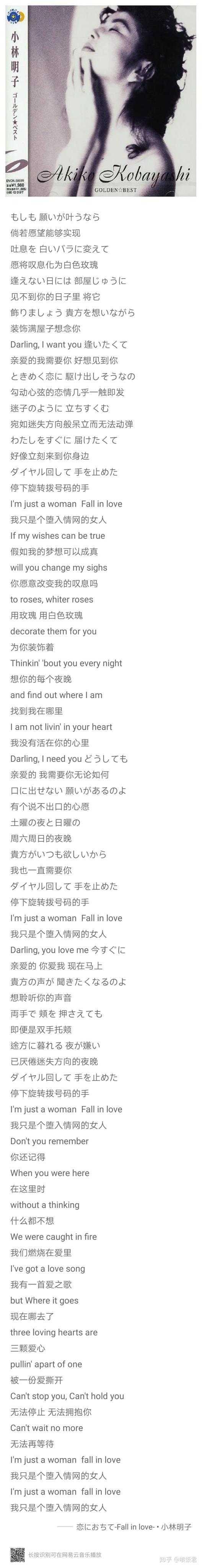 髭 男 歌詞 i love