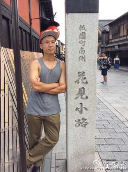 贵州茅台a股:持有茅台股票十年是什么感受?作者:黎旻