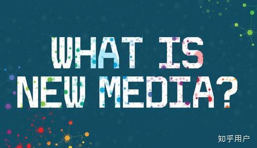 新媒体运营的岗位职责是什么?
