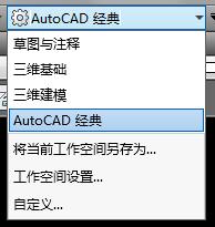 【CAD技巧】CAD 有哪些好用的技巧让你感觉相见恨晚?