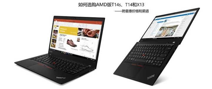 ThinkPad 最推荐哪款?为什么?