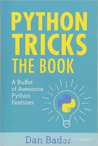 effective python 中文 版 pdf