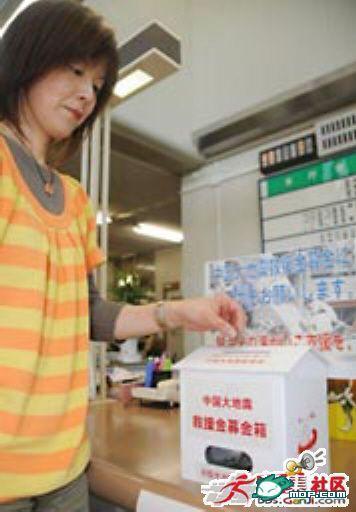 如何看待「日本人有小礼无大义」的说法?