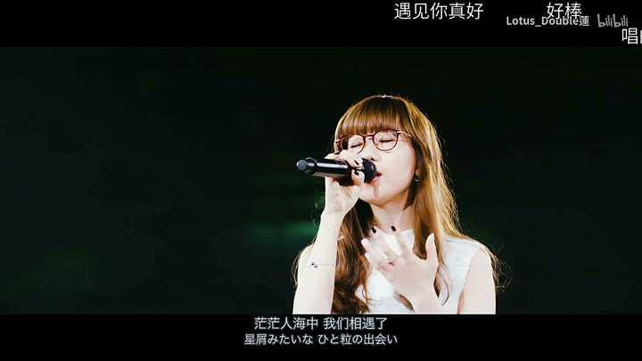 日本神级歌手_日本女歌手aimer,一生女神