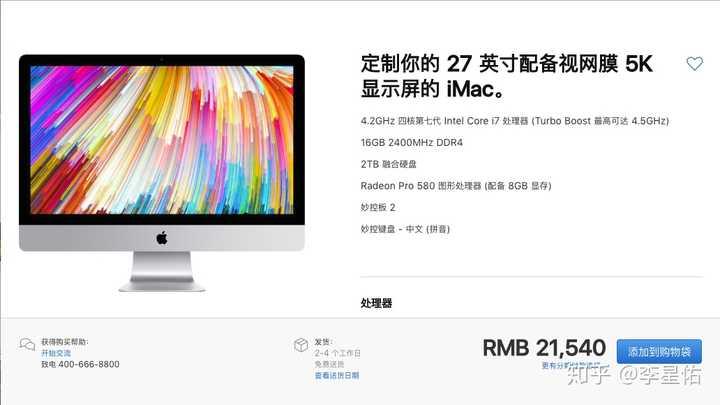 Ryzen平台黑苹果&Xcode 10踩坑小记- 知乎