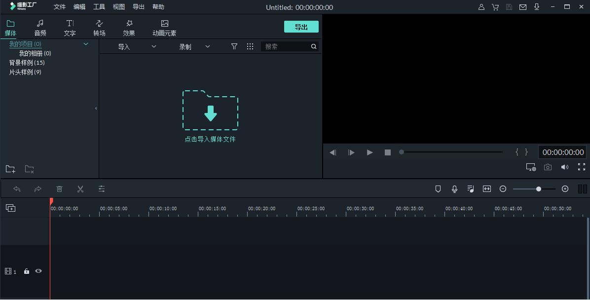 扫盲:好用的视频剪辑软件有哪些?