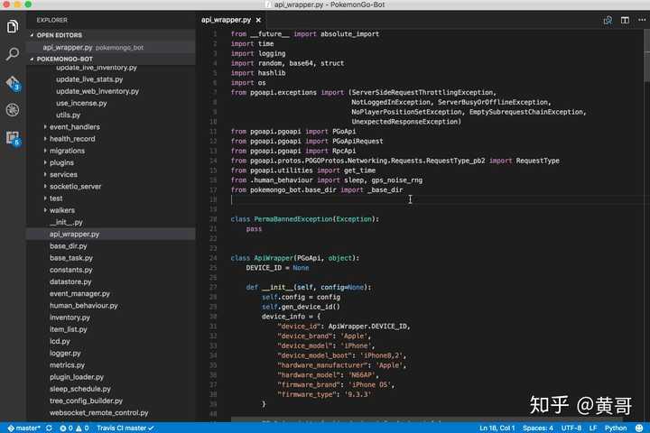 黄哥Python:VS Code 10个Python 插件- 知乎