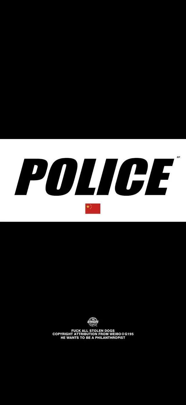 各位有没有好看的警察壁纸 知乎
