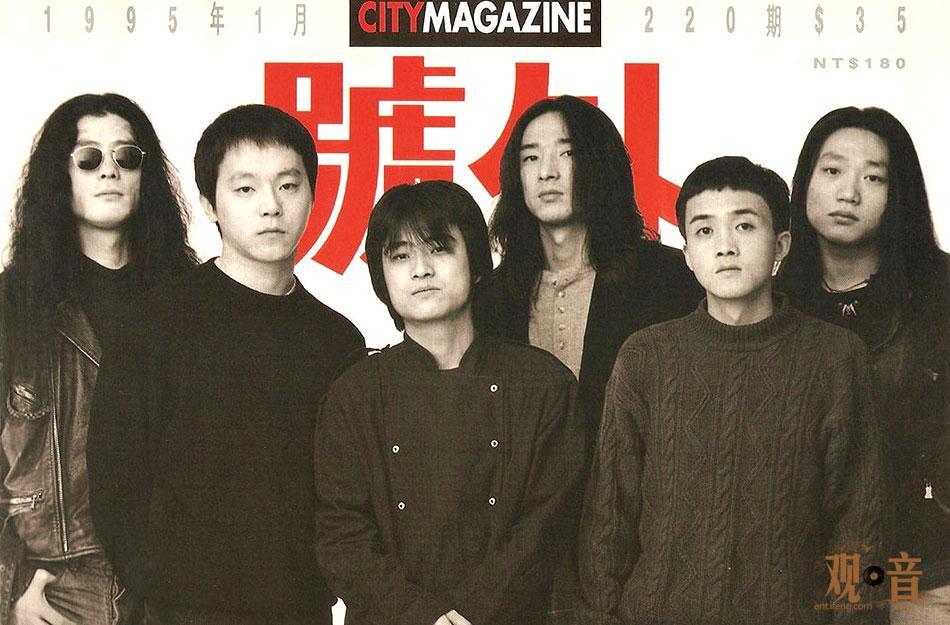 1994中国摇滚乐势力_中国摇滚编年史(周北树著)_果酱音乐