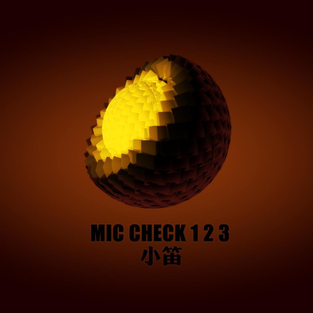 拙作《Mic Check 1 2 3》