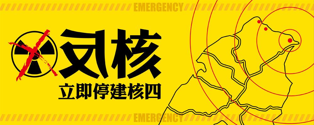 真爱台湾,用爱发电?