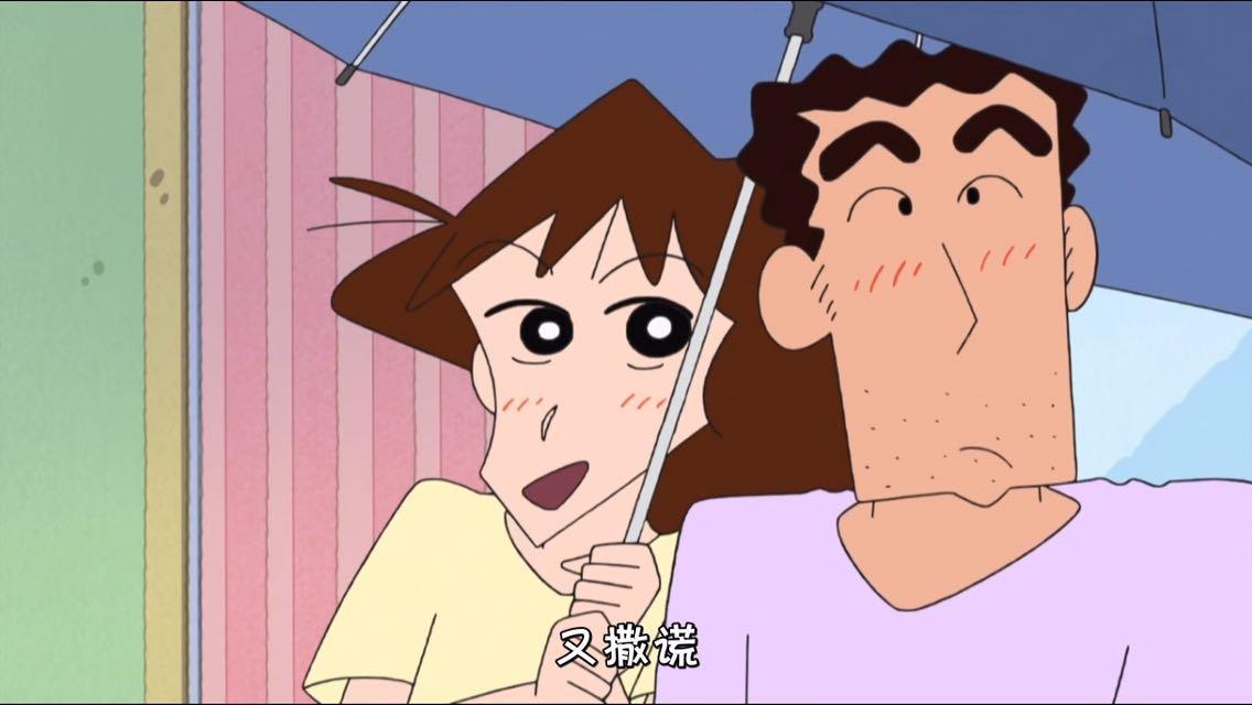 小爸爸表情包_是哪一个片段让你爱上了蜡笔小新? - 知乎