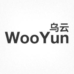 乌云 (WooYun)
