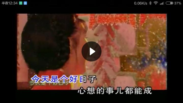 做爱歌曲中文_有没有适合做爱的歌曲推荐?