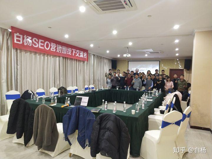 小苍SEO营销圈2019年终线下交流会复盘总结