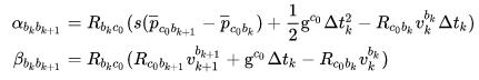 从零手写VIO——(六)VINS 初始化和 VIO 系统插图(61)