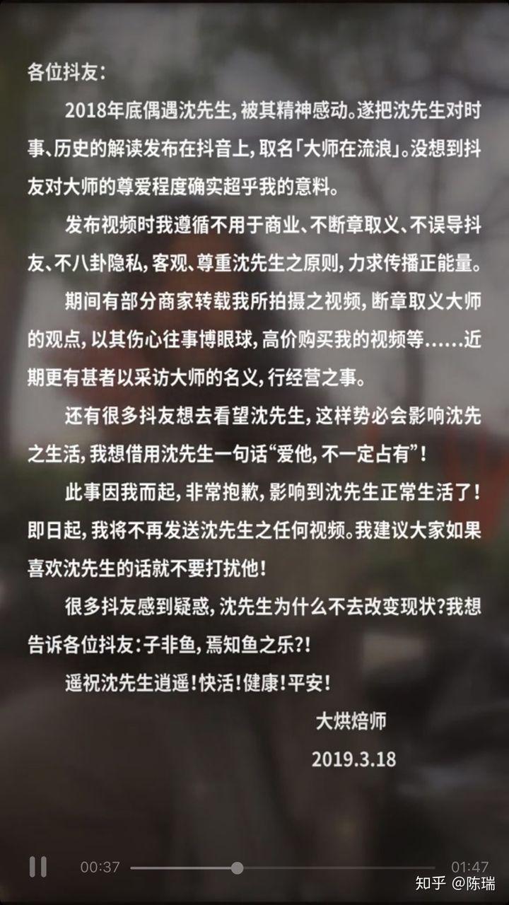 <a href=http://www.521sf.cn/soft/8109.html target=_blank class=infotextkey>抖音</a>沈先生图片