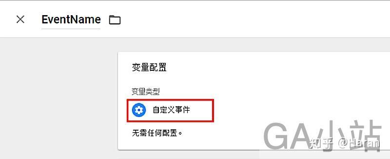 2.7、虚拟页面跟踪