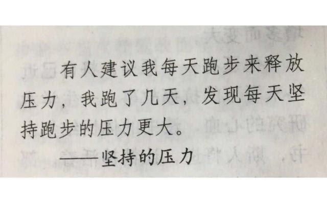 (来源网络)