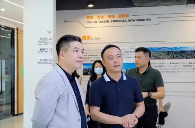 海岸集团董事总裁田磊一行来访星火集团考察交流