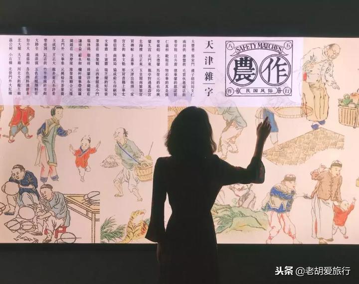 南京失恋博物馆在哪(南京有失恋博物馆吗)