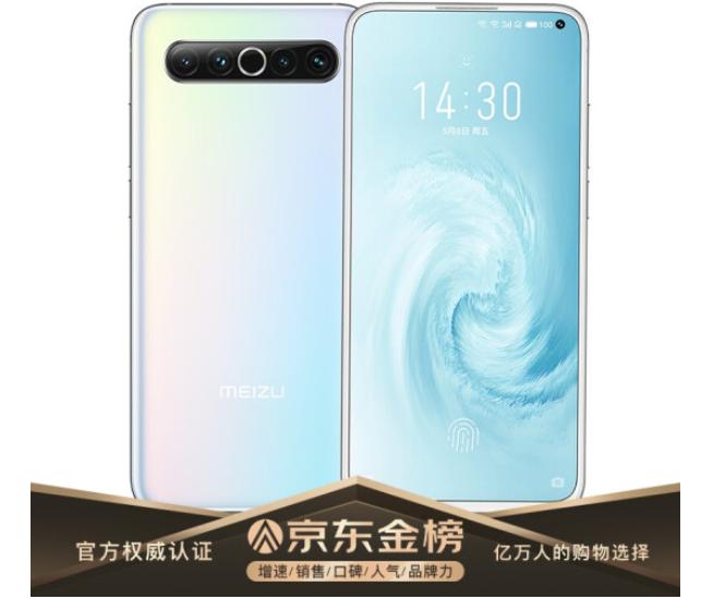 推荐必看:3500元价位手机有哪些曝光 优惠活动社区 第2张