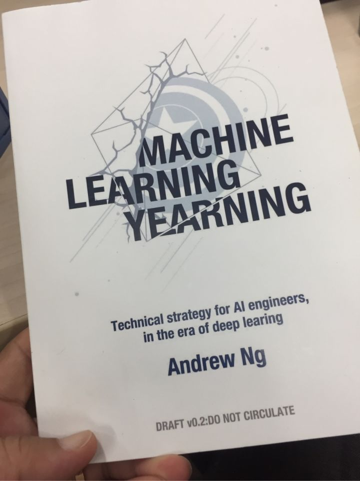 machine learning yearning