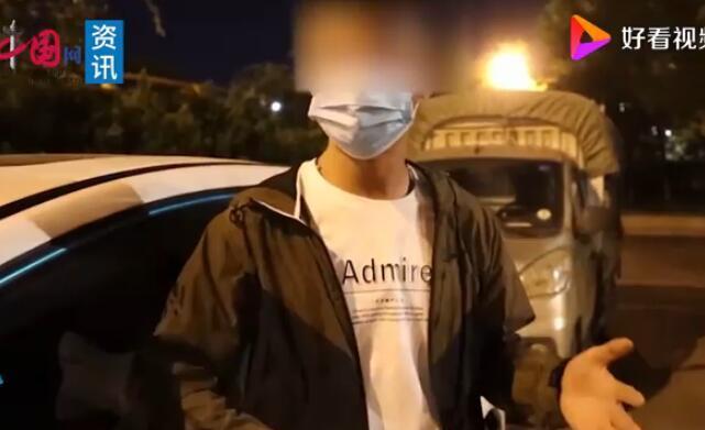女子酒后乘车性骚扰男司机 网友:性别互换评论过万