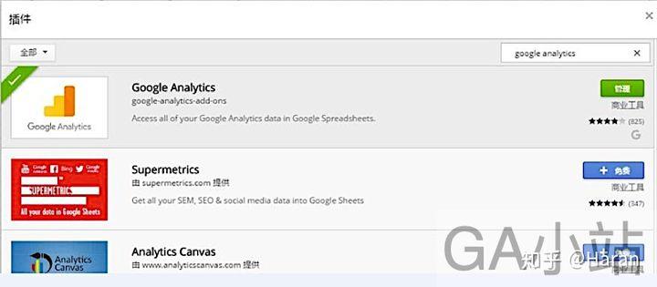 2.21、Google Sheet的应用