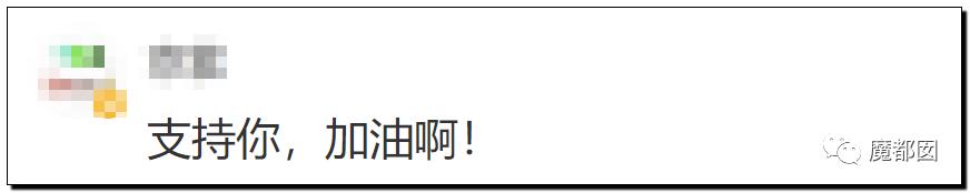 顶级网红郭美美出狱后再次被抓!真相令人唏嘘!26
