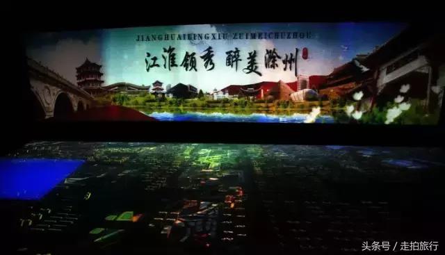 滁州是哪个省(滁州哪些地方好玩呢)