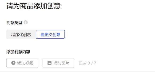 巨量千川如何投放,千川广告代理
