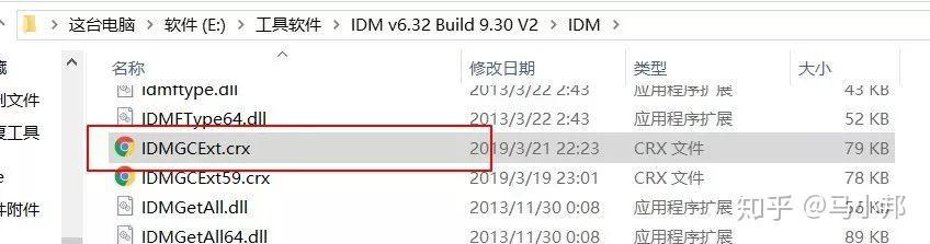 IDM互联网下载管理器 资源下载 瞎扒瞎闹 第10张