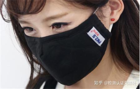 日用日常口罩检测报告第三方检测机构