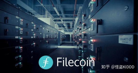 Filecoin矿机头部企业如何鉴别? 教你!-区块链315