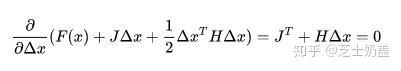 从零手写VIO——(三)基于优化的 IMU 与视觉信息融合(上篇)插图(41)
