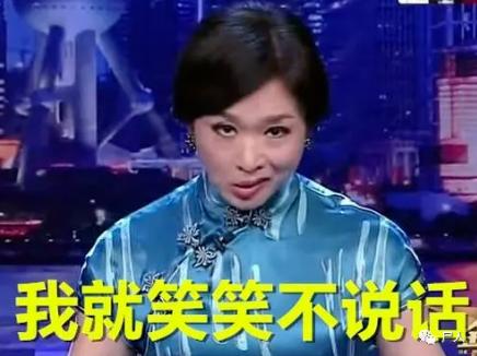 中国变性第一人?进女厕、来姨妈,网红Abbily假变性事件后26