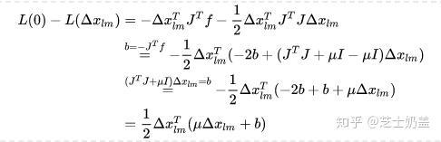 从零手写VIO——(三)基于优化的 IMU 与视觉信息融合(上篇)插图(82)