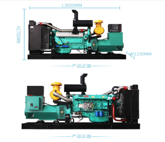 常柴发电机和玉柴发电机哪个质量好?