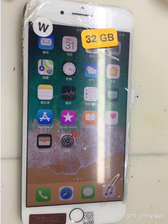 【拆机详解】iphone7p扩容苹果维修案例分享 数码拆机百科 第7张