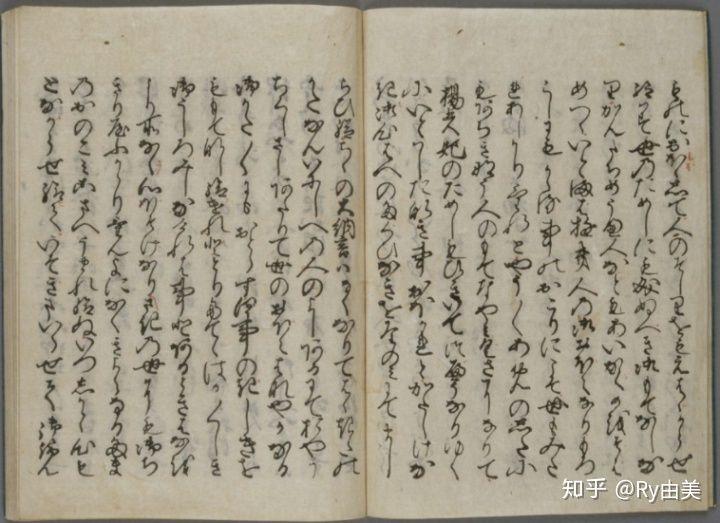 依然自媒体:日语教学-日文五十音培训,新手学习日语五十音图