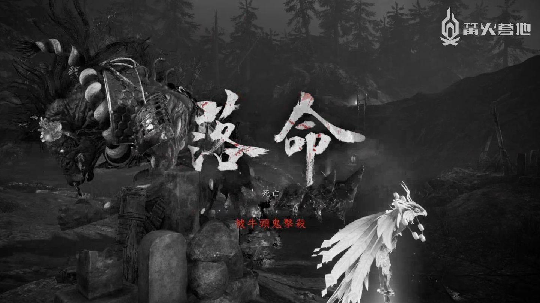 刀 仁王 塚 2