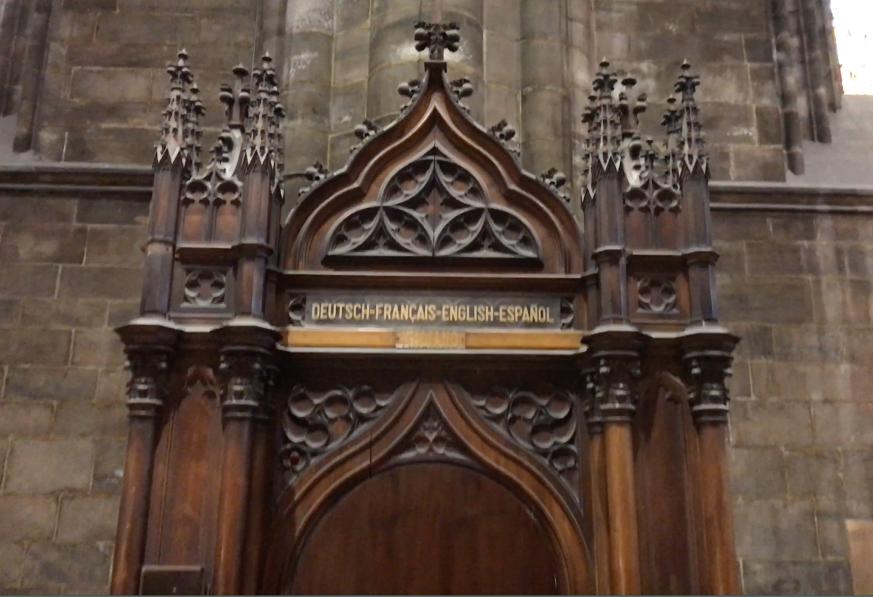 教会 懺悔 室