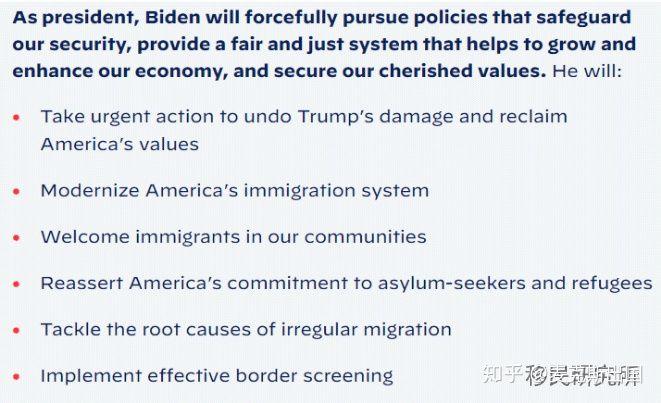 拜登vs特朗普!究竟谁上任能让美国移民政策更加友好? EB3实用信息 第3张